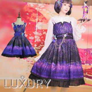 ロリータ DorisNightLolita 桜花火ジャンパースカート 和ロリ ジャンスカ アジアン 和風 バックリボン loli1894