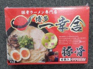 【味蔵】博多一幸舎 4食【九州福岡土産】