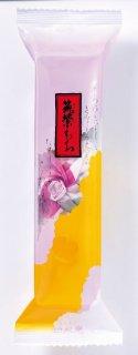 【如水庵】筑紫もち 3個【九州福岡土産】