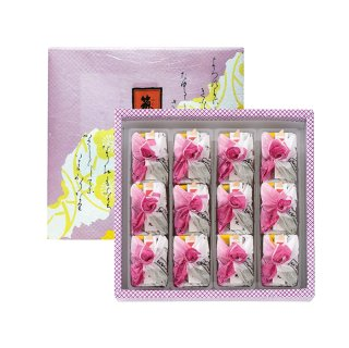 【如水庵】筑紫もち 12個【九州福岡土産】