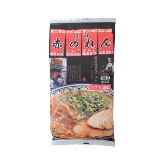 【味蔵】元祖赤のれん節ちゃんラーメン 1食【九州福岡土産】