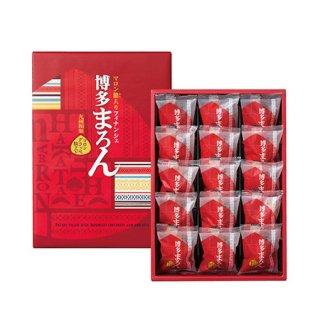【赤い風船】博多まろん 15個【九州福岡土産】