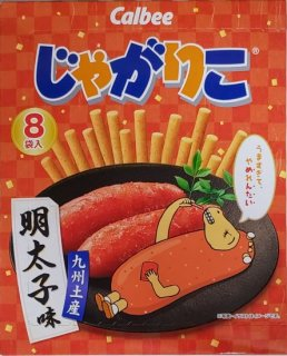 【ご当地限定】じゃがりこ明太子味 20g×8袋【九州土産】