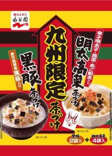 【丸一】永谷園 明太子高菜茶漬け 6袋【九州福岡土産】