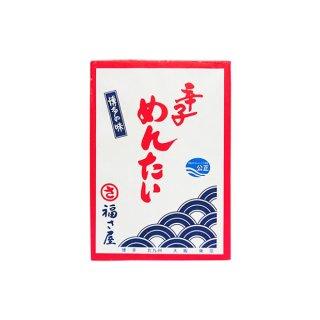 【福さ屋】辛子めんたい 有色 115g【九州福岡土産】
