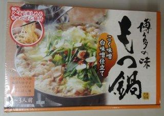 もつ鍋 ピリッ辛味噌 2〜3人前 ちゃんぽん麺付【九州福岡土産】
