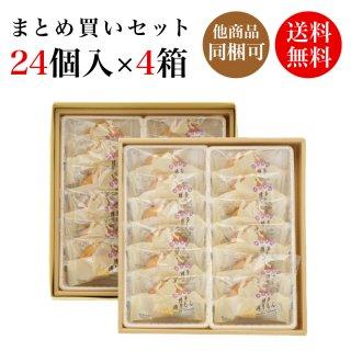 【明月堂】通りもん  24個入×4箱  (送料無料セット)【九州博多土産】