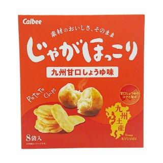 【ご当地商品】じゃがほっこり 九州甘口しょうゆ味 18g×8袋【九州土産】