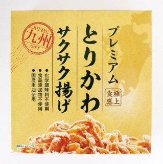 【福太郎】とりかわサクサク揚げ 25g×2袋