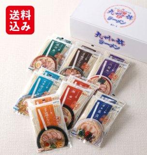 【丸一】九州の旅ラーメン 14食(送料込)