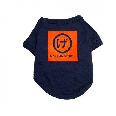 犬服ドッグウェア まるげロゴ(紺地×オレンジプリント)
