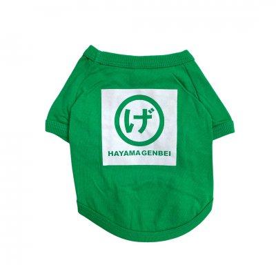 <img class='new_mark_img1' src='https://img.shop-pro.jp/img/new/icons1.gif' style='border:none;display:inline;margin:0px;padding:0px;width:auto;' />ドッグウェア まるげTシャツ(緑色地×ホワイトプリント)