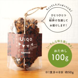 コーヒーグラノーラ/100g/プチサイズ