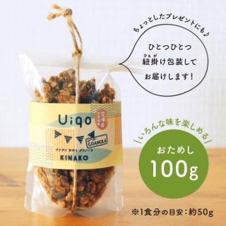 きな粉グラノーラ/100g/プチサイズ