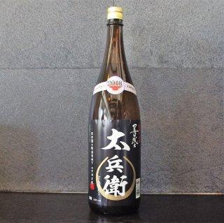 黒田武士 太兵衛 1800ml