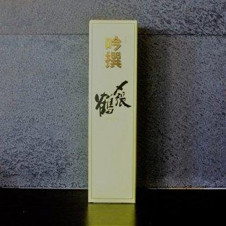 〆張鶴 吟撰 吟醸720ml