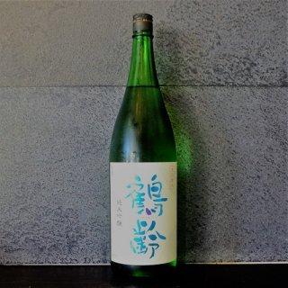 鶴齢(かくれい) 純米吟醸1800ml