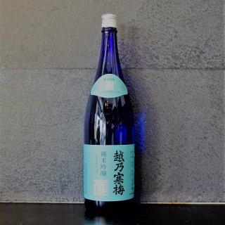 越乃寒梅 灑(さい) 純米吟醸1800ml