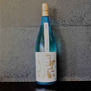 鼎(かなえ) 夏生 純米吟醸おりがらみ1800ml