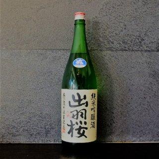 出羽桜 出羽燦々 純米吟醸生1800ml