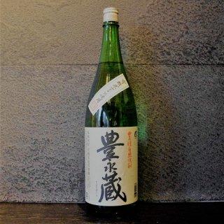 豊永蔵(とよながくら) 1800ml