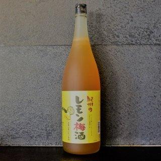 紀州のレモン梅酒1800ml