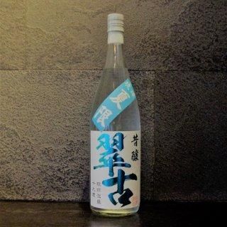琉球 夏限定 昔醸翠古(むかしづくりすいこ)19度 1800ml