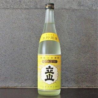 立山 特別純米 生貯蔵酒 720ml