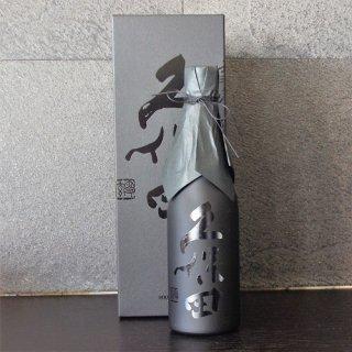 久保田 雪峰(せっぽう)山廃純米大吟醸 720ml