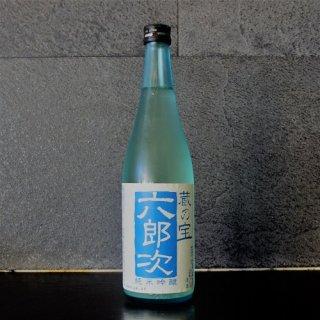 六郎次(ろくろうじ)純米吟醸無濾過火入酒 720ml