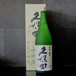 久保田 碧寿(へきじゅ) 1800ml