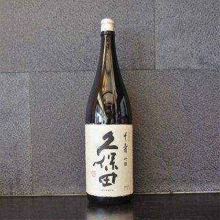 久保田 千寿(せんじゅ) 1800ml