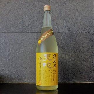 天吹(あまぶき)純米吟醸生酒ひまわり酵母 1800ml