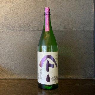 やまとしずく純米酒 陸羽(りくう)132号 直詰瓶火入れ 1800ml