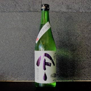 やまとしずく純米酒 陸羽(りくう)132号 直詰瓶火入れ 720ml