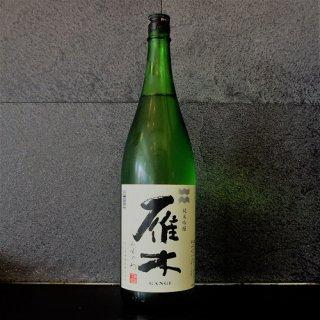 雁木(がんぎ) 純米吟醸みずのわ 1800ml