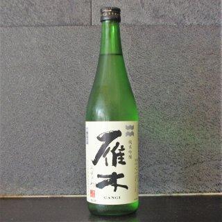 雁木(がんぎ) 純米吟醸みずのわ 720ml
