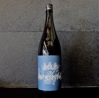 山の壽 純米 山田錦 宗像日本酒プロジェクト 1800ml