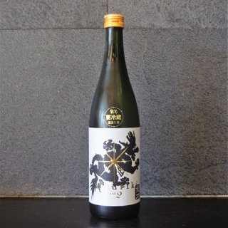 龍力 ドラゴン黒 純米吟醸限定生酒  720ml