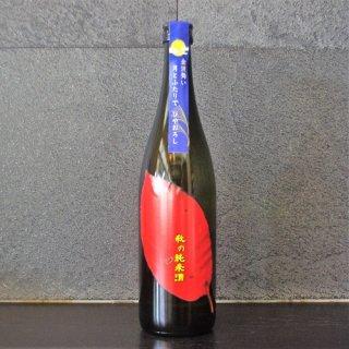 黒田武士 ひやおろし 秋の純米酒 720ml