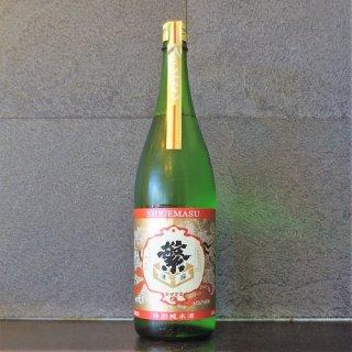 繁枡 特別純米クラシックひやおろし 1800ml