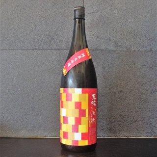 天吹(あまぶき)純米大吟醸 金色 1800ml