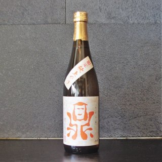 鼎(かなえ) 純米吟醸 限定秋あがり 720ml