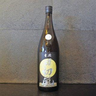 初嵐(はつあらし)純米大吟醸熟成生酒 1800ml