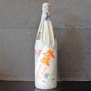 新聞の酒 大吟醸 1800ml