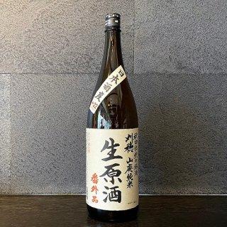 刈穂(かりほ)山廃純米原酒 番外品+21 1800ml