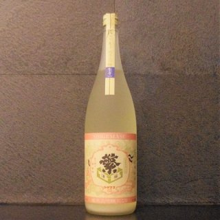 繁枡(しげます)純米大吟醸にごり生々1800ml