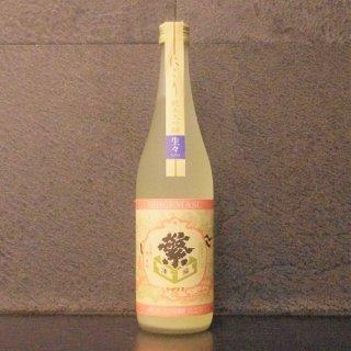 繁枡(しげます)純米大吟醸にごり生々720ml
