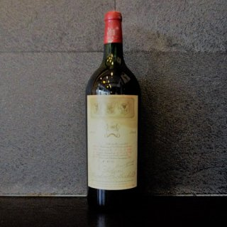 1964 Chateau Mouton Rothschild 1500ml