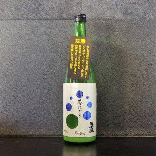 三千盛 純米大吟醸にごり Active Sparkling Dry 720ml